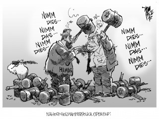 Israel bombardiert Gaza: Kampf gegen die Hamas